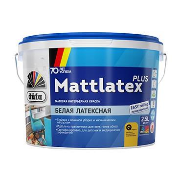 """DufaRetail"" ВД краска MATTLATEX PLUS база 1  2,5л"