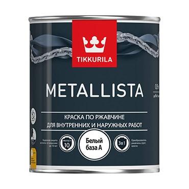 Металлиста А (0,9л) краска по ржавчине