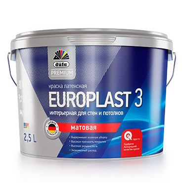 """DufaPremium"" ВД краска EUROPLAST 3 интерьерная,  база 1  2,5л"